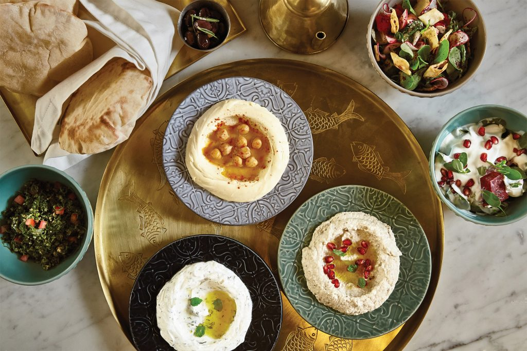 Baba Ghanough, Labneh W Toum e Hummus. Restaurante Za'atar, Lisboa